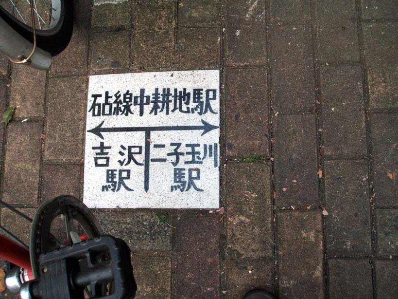 nakagouchi1.jpg